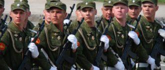 Служащие в армии
