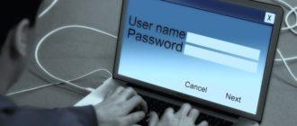 Мошенничества в интернете