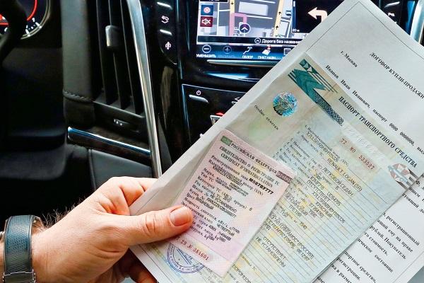 Проверка документов на автомобиль
