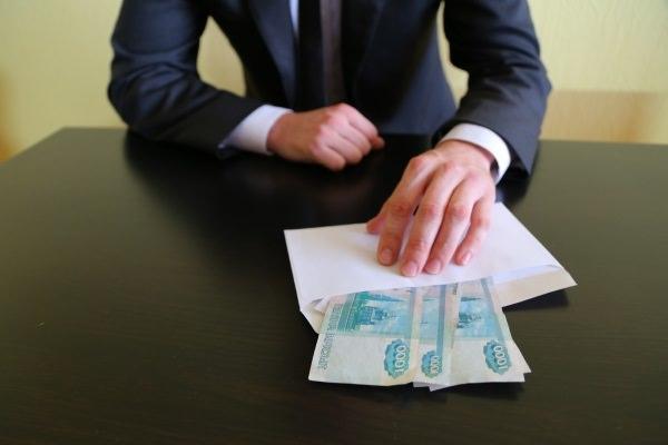 Малая сумма незаконного вознаграждения