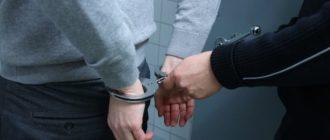 Наказание за бандитизм